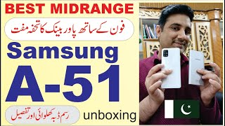 Samsung A51 White Colour Unboxing and Review