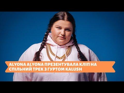 Телеканал Київ: 13.12.19 Світські Хроніки