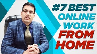 7 Best Ways for online work | online work from home | Freelancing work | Projects
