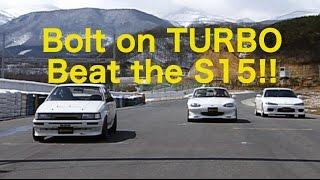S15をやっつけろ!!  1.6ボルト・オン・ターボ  Beat the S15【Best MOTORing】1999
