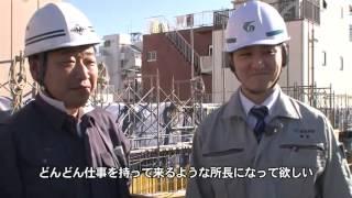 【賢者の選択】(株)髙松コンストラクショングループ【公式】