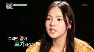"""언니들의 슬램덩크 - 민효린, """"19살 때부터…"""