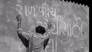 'Ushakal hota hota kal ratra zali' | Sinhasan(1979) | Nilu Phule