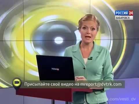 знакомства николаевск на амуре