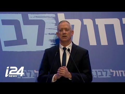 Full: Benny Gantz Responds to Netanyahu Indictment Decision
