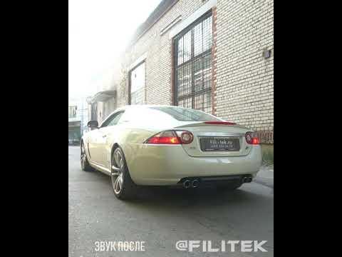 Тюнинг выхлопной системы Jaguar XKR 4.2 литра