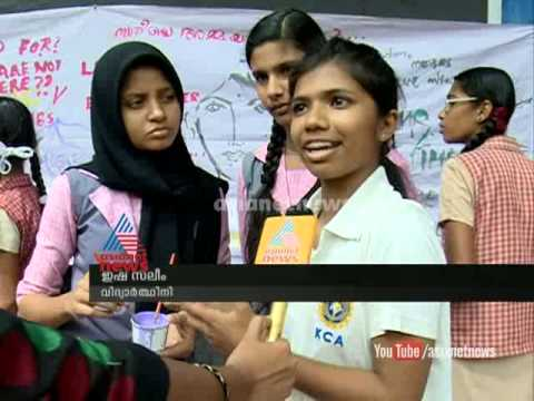 Mammoth banner against attacks against women and children: Students in Palakkad school initiative