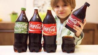 The Best Gummy Coca-Cola: Vanilla Coke, Cherry or Cola Life