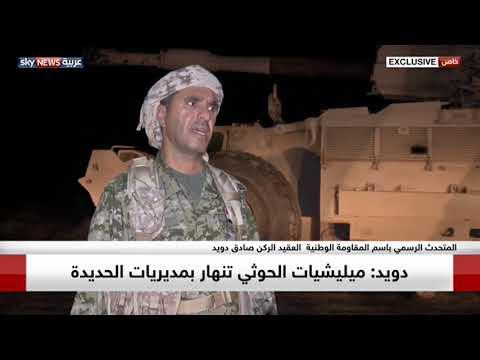 دويد: هوس جنوني لدى ميليشيات الحوثي بالألغام  - نشر قبل 9 ساعة