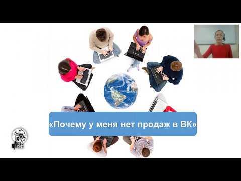 Третий день конференции Как продавать в Facebook  SMM продажник от Лары и Пронина