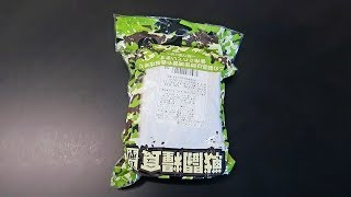 Tasting Japanese MRE (Meal Ready to Eat)