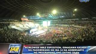 Worldwide Bible Exposition isinagawa kasabay ng pagdiriwang ng 34th anniversary ng Ang Dating Daan