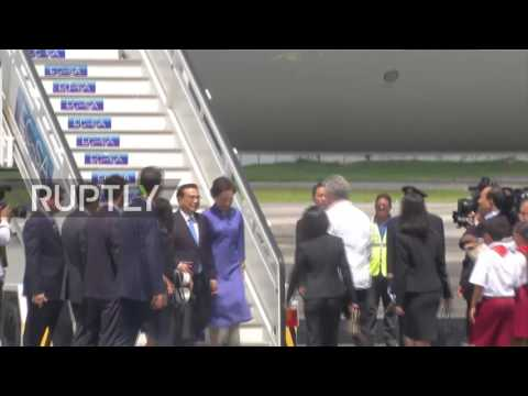 Cuba: Chinese Premier Li Keqiang arrives in Havana for state