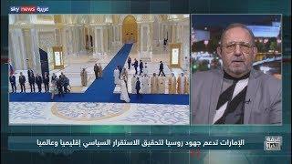 الرئيس الروسي يزور الإمارات ويشيد بقوة العلاقات بين البلدين
