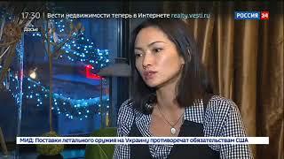 Воры в законе делят место Шакро Молодого   Россия 24