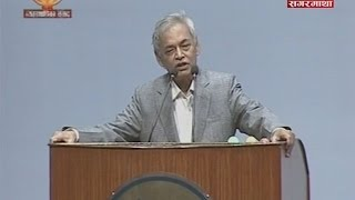 Pradip Giri  Samsad -Powerful Speech Ever