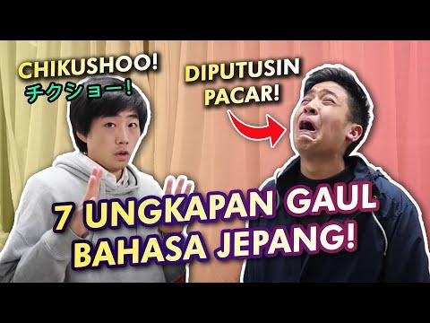 7 KATA GAUL BAHASA JEPANG! NGAKAK! | Nihongo Mantappu