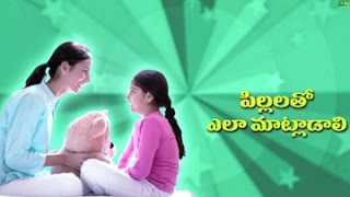 How to Talk to Children s ???????? ????????????? Story For Kids Telugu Moral Stories
