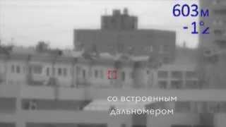 Прицел с дальномером PULSAR Digisight LRF N870(PULSAR Digisight LRF N870: http://tut.ru/Scopes/40668/ Последняя новинка от компании PULSAR – прицел pulsar digisight lrf n870, аналогов которому..., 2014-10-20T19:08:35.000Z)
