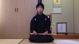 鹿の遠音・独奏(Shika no Tone solo)山口 翔 thumbnail