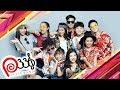 P336 BAND ĐỪNG NGẠI NGÙNG DON T BE SHY DANCE PRACTICE VIDEO mp3