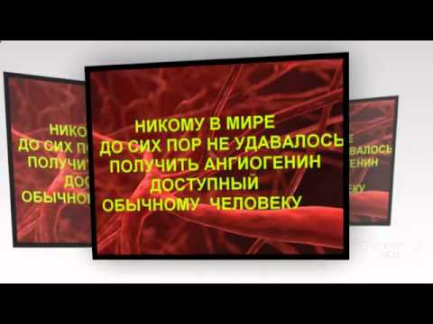 Мазь Вишневского - обсуждение