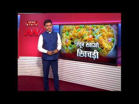 world food india health benfits of khichdi