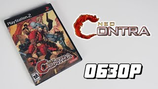 Neo Contra - Extra Life