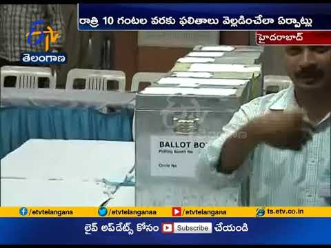 GHMC | Workers Union Elections Results | Will Come in Hours