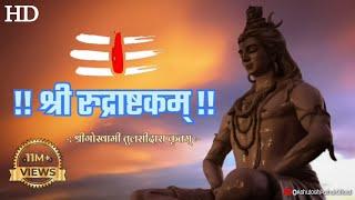 Rudrastkam - Shiv Bhajan Sanskrit Lyrics
