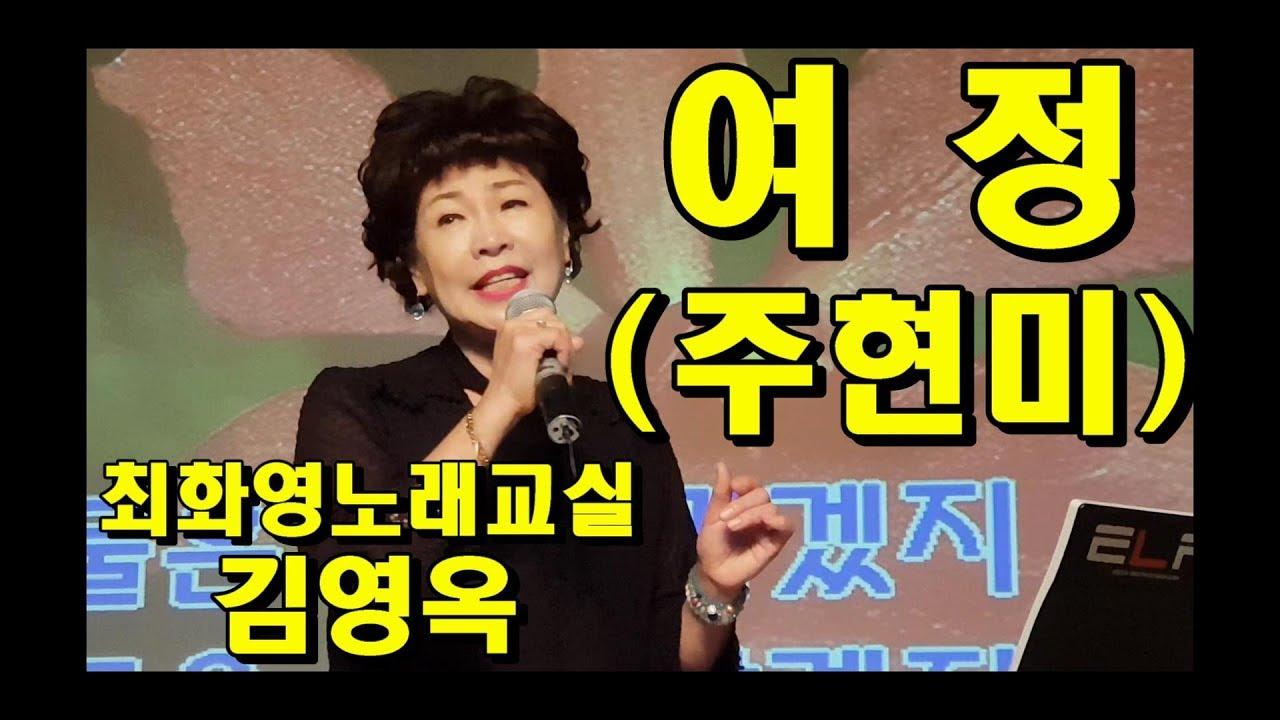 한국 노래 가사