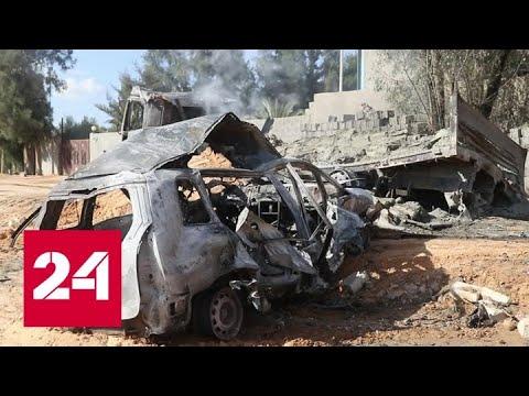 Авиаудар по кондитерской фабрике в Триполи: 10 человек погибли, 35 получили ранения - Россия 24