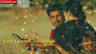 Nooru Samigal Irunthalum 💕 Amma Song 💕 Pichaikaran 💕 Tamil Whatsapp Status 💕 Suhi Creation