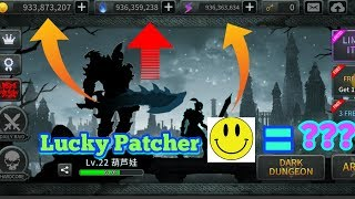Dark Sword Game hack By lucky Patcher Yes or No 2019