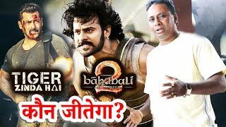 Tiger Zinda Hai Vs Baahubali 2 BOX OFFICE - Expert Bobby Bhai Reaction
