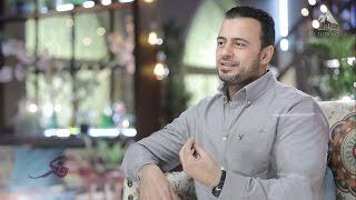 مصطفى حسني: التغيير ليس كبسولة والإنجازات القيمة رحلة لها ثمن.. فيديو