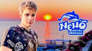 Ночной отель Немо и обзор ресторана Дельфин с @Косташ Александр в Одессе. Встречаем рассвет на море