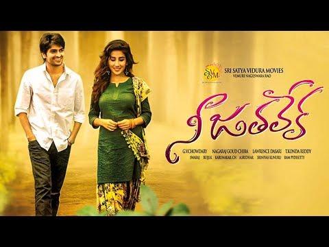 Nee Jathaleka Latest Telugu Full Movie | Naga Shaurya, Parul Gulati | 2018 Telugu Movies