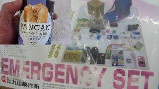 Canned Bread & Emergency Slippers in Japan!