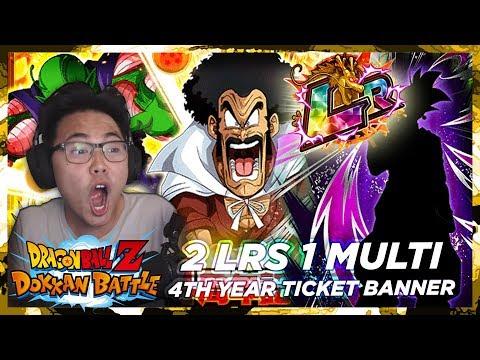 DOUBLE LR MULTI! 4th Year Anniversary Ticket Banner Summons | DBZ Dokkan Battle