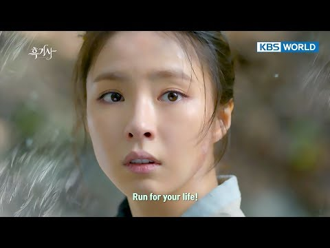 Black Knight | 흑기사 : Ep.5 Preview