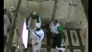Place were the Buraq  was tighten in Jerusalem by Prophet Muhammed (Pbuh) on the night of Miraj