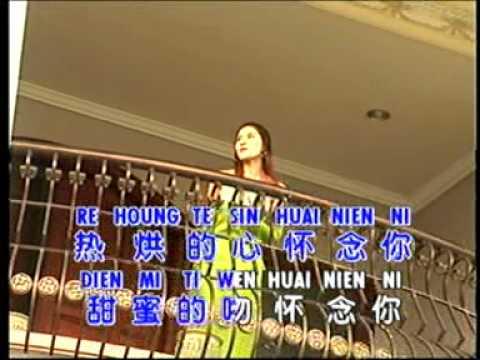 Huang Cia Cia   Cai Cien Wo Te Ai Ren