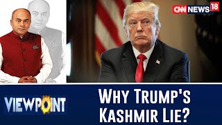 Has Trump's Lie Come As Sanjeevani Booti For India's Opposition? | Viewpoint With Bhupendra Chaubey