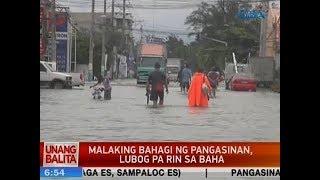 UB: Malaking bahagi ng Pangasinan, lubog pa rin sa baha