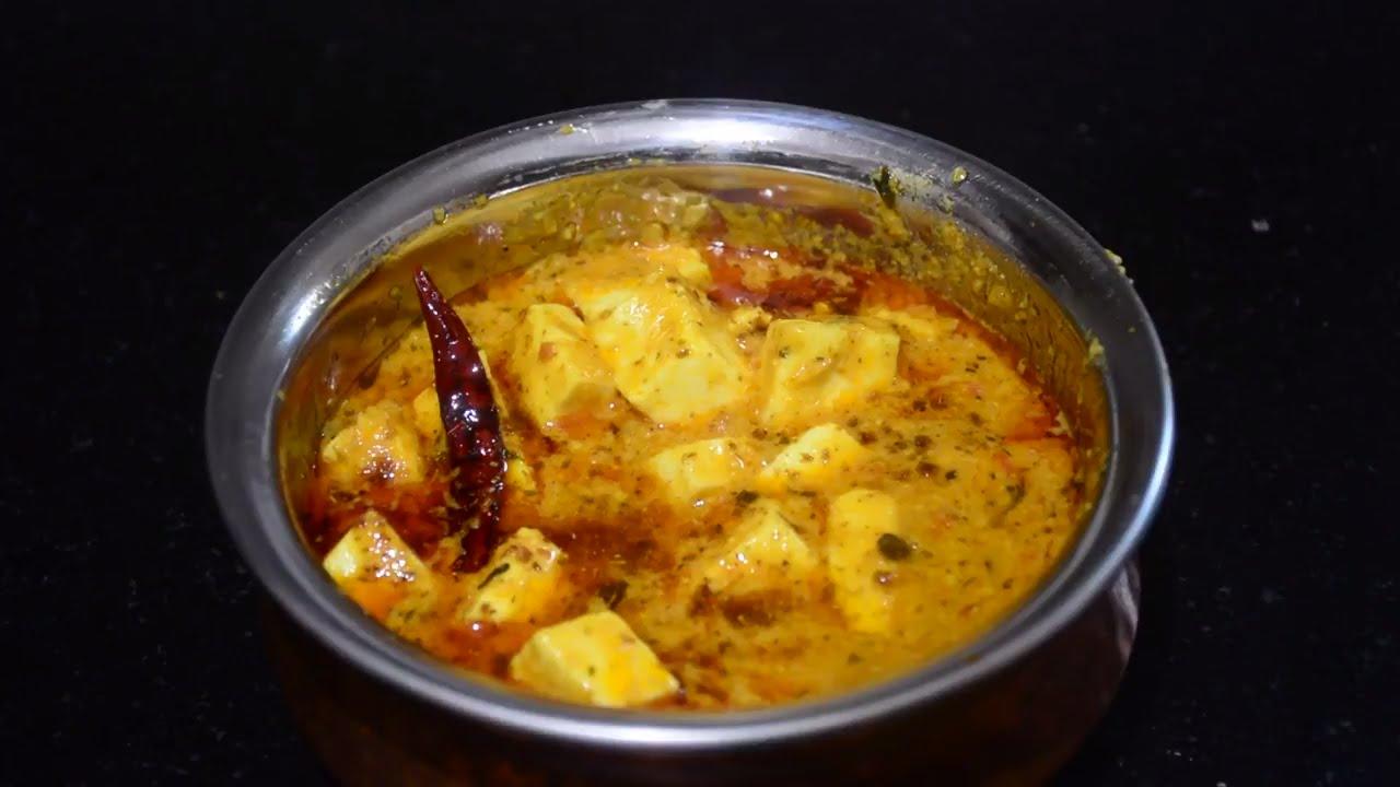 Jain shahi paneer no onion no garlic shahi paneer without onion jain shahi paneer no onion no garlic shahi paneer without onion garlic shahi paneer jain recipe forumfinder Images