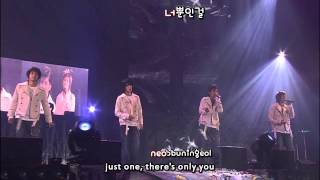 DBSK 동방신기 - One (Rising Sun Concert) [eng + rom + hangul + karaoke sub]