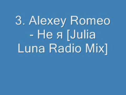 Песня Почему же не я (original mix) - Dj Romeo скачать mp3 и слушать онлайн