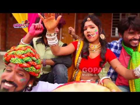 राजस्थानी होली ॥ पाल माथे पिपली ॥ Marwadi SOng Dj 2017 Rajasthani