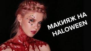 Образ на Хэллоуин для девушки |  Неоновый демон